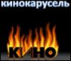 kinokarusel userpic