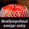 mkh-apple