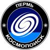 permkosmopoisk userpic
