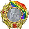 sharan_medal