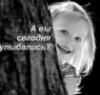 anna_eroshkina userpic