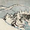 wintermountain