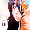 Ichigo/Rukia: Eyes
