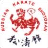 тигр каратэ, каратэ в Туле, каратэ, шотокан каратэ, клубы и секции каратэ
