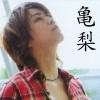 Midori_Masari