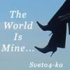 sveto4_ka userpic