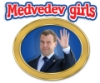 medvedev_girls userpic