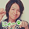 Ice Tea: Tatsu nyan~ xD