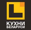 дешевые кухни, белорусские кухни, кухни ЗОВ, мебель ЗОВ, кухни беларуси