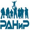 ranir_org userpic