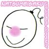 Natsume Isaku