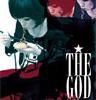 god-san