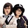 Aachan and Yuko