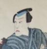 Каварадзаки Гондзюро I (Ёсабуро)