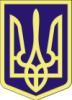 Тризуб фіолетовий