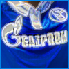 Schalke jersey