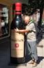 r_wine_partizan: norton