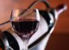 Вино, бокал вина