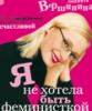 lu_vershinina userpic