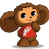 Настасья: cheburashka