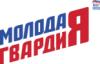 molod_gvardiya userpic