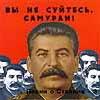 stalinizacia userpic