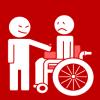 нельзя управлять чужой коляской