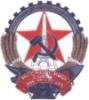 герб Советской Москвы