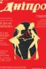dnipro_magazine userpic
