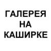 nakashirke userpic