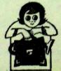 зелёный портфель