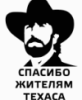 ya_sobachnik