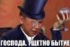 ivegotnoidea userpic
