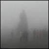 тень туман