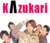 Kazukari: Kawaii Sho