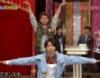 Yama dance