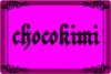 chocokimi