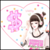 giftsforpiper userpic
