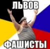 r_drogobych