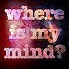 где мой мозг