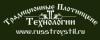 русьстройстиль, тпт