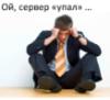 vbeelokurskiy: sa_backup