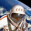 СССР космос