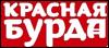 redburda_ru