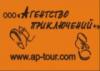 ap_tour userpic
