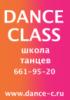 danceclasschool userpic