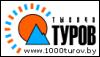 1000turov_promo userpic