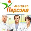 personaclinic userpic