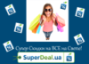 superdeal_ua userpic