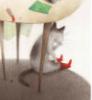 котик под столом